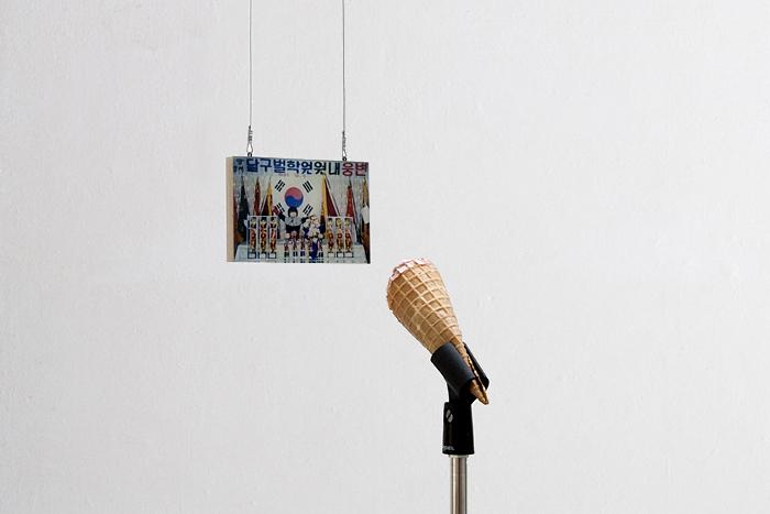 Ice Cream Mic 2011 by Hyun-Min Ryu